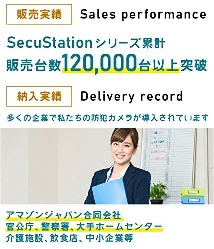 SecuSTATIONペットカメラネットワークWi-Fi白日本メーカー夜間撮影自動追跡1296P防犯ステッカー付SC-LC53