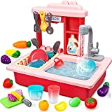 STEAM Life - Kitchen Toy - Toddler Sink Toy - Play Sink - Color Changing - Toddler Girl Toys - Play Sink with Running Water - Pretend Play for Toddlers - Cocinas de Juguete para Ninas (Pink)