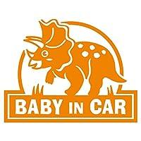 imoninn BABY in car ステッカー 【パッケージ版】 No.72 トリケラトプスさん (オレンジ色)