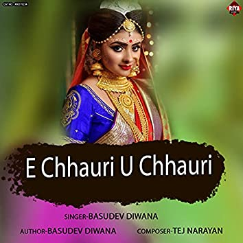 E Chhauri U Chhauri