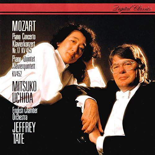 Mitsuko Uchida, English Chamber Orchestra & Jeffrey Tate