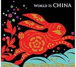 World Is China