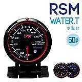 オートゲージ RSMシリーズ 水温計 60φ AUTOGAUGE 【RSM60-水温】
