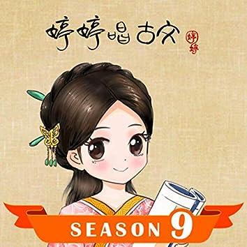 Tingting Sing Season Nine