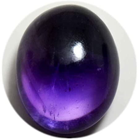 New,Natural Amethyst lace agate cabochon,Amethyst loose gemstone,Bio Amethyst cabochon,Amethyst loose stone 66 Cts#1998