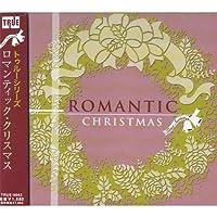 ロマンティック クリスマス TRUE-9002