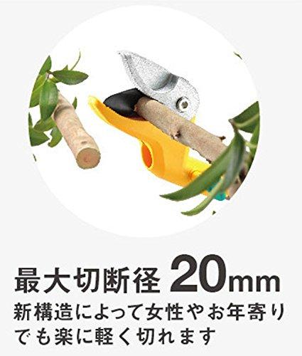 ムサシ「腕で押し切る新構造」高枝切鋏【すご腕プッシュカット】3段式アンビル刃531