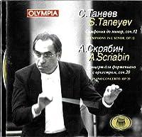 Taneyev - Symphony in C minor, Op. 12 / Skriabin - Piano concerto, Op. 20