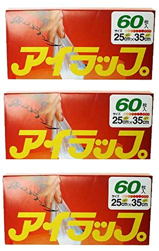アイラップ 60枚入 (3)