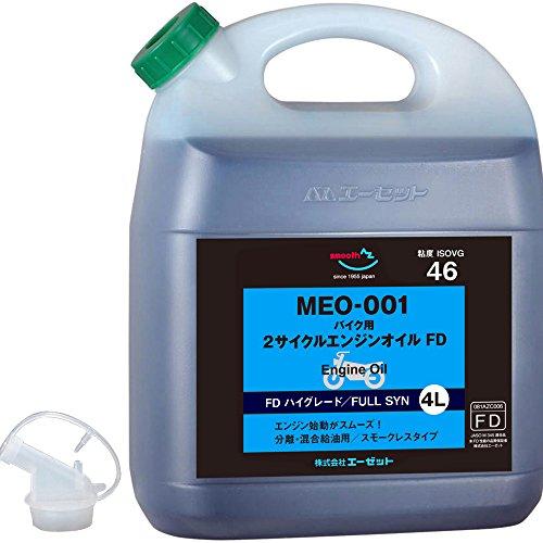 AZ(エーゼット) MEO-001 バイク用 2サイクルエンジンオイル FDグレード[FULLY SYNTHETIC/全合成/化学合成油]4L 分離・混合給油兼用タイプ EG024