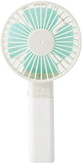 nbvmngjhjlkjlUK Enfriador de Ventilador de Escritorio Multifuncional de Mano Acondicionador de Aire de Mano Ventilador de enfriamiento Enfriador de Aire Acondicionado de Verano (Blanco)