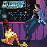 CITY HUNTER オリジナル・アニメーション・サウンドトラック