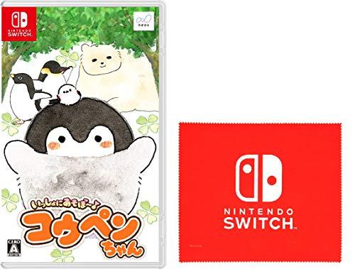 いっしょにあそぼ~ コウペンちゃん -Switch (【早期購入特典】「いっしょにあそぼ~♪コウペンちゃん」オリジナル描き下ろしミニ色紙 &【Amazon.co.jp限定】Nintendo Switch ロゴデザイン マイクロファイバークロス 同梱)