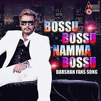 Bossu Bossu Namma Bossu