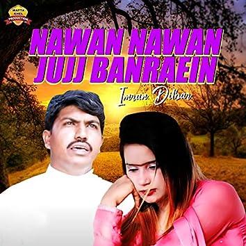 Nawan Nawan Jujj Banraein - Single