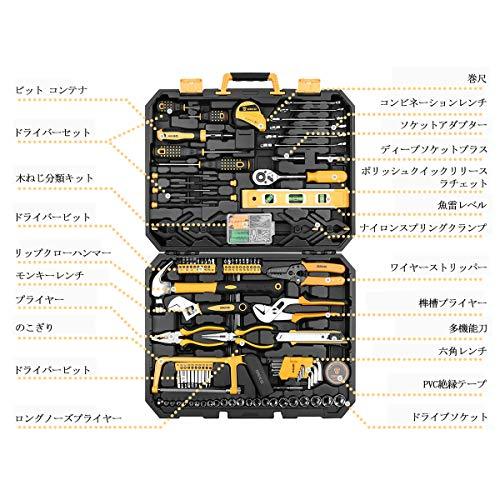 DEKO168点ホームツールセット工具セット家庭用日曜大工DIYセット作業工具セット家具の組み立て住まいのメンテナンス用修理道具セット便利な収納ケース付き