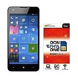 OS:Windows 10 Mobile CPU:Qualcomm MSM8916(1.2GHz/クアッドコア) Office:OfficeMobile メモリ:1GB ストレージ:8GB メモリスロット:microSDメモリーカード(16GB同梱) バッテリー容量:2,300mAh(取り外し可) /液晶:約5インチIPS液晶(1280x720) 本体寸法(高さx幅x厚さ):142.8x70.4x8.4mm 質量:125g 通信3G:WCDMA : BAND1/8/19(6) 通信4G/LTE:...