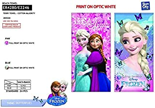 Suncity Pack: 2 Toallas (70x140cm) algodón Diseño Elsa Y Anna (Frozen)