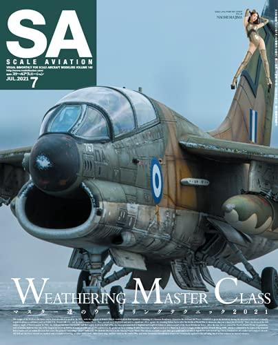Scale Aviation(スケールアヴィエーション)2021年 07 月号