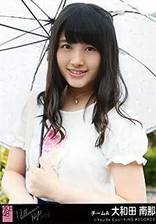 AKB48 公式生写真 ハロウィン・ナイト 劇場盤 君だけが秋めいていた Ver. 【大和田南那】