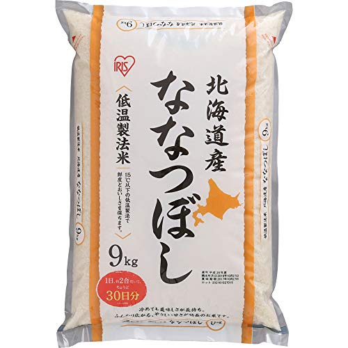 【精米】 アイリスオーヤマ 低温製法米 北海道産 ななつぼし 9kg
