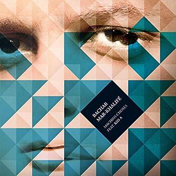 Machins choses (Remixes)