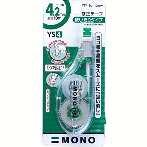 トンボ鉛筆 MONO 修正テープ モノYS4 CT-YS4 ヨコ引き 【 3セット】