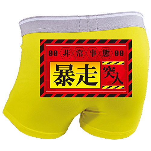 Boxer shorts, runaway size L (men's pants / men's underwear) (japan import)