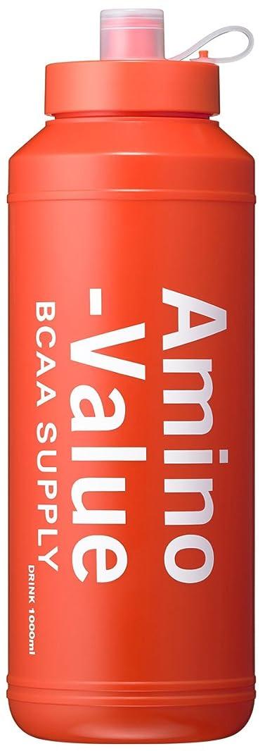 変形恥鋸歯状大塚製薬 アミノバリュー スクイズボトル 1L用×1本