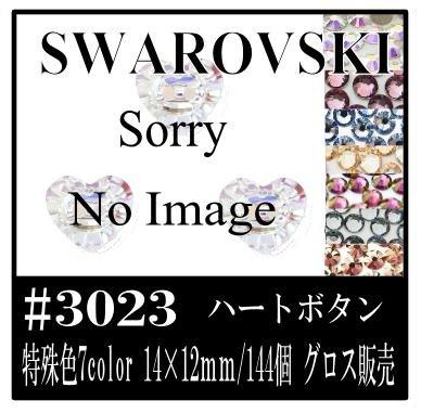 〈UVクラフトレジン〉 SWAROVSKI #3023 ハートクリスタルボタン特殊カラー系14×12mm/1個 Buttona グロス クリスタルシルバーナイト