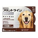 【2箱セット】犬用フロントラインプラスドッグL 20kg~40kg 6本(6ピペット)【動物用医薬品】