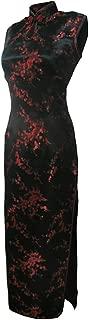 7Fairy Women's Bodycon Black/Red Keyhole Long Chinese Dress Cheongsam
