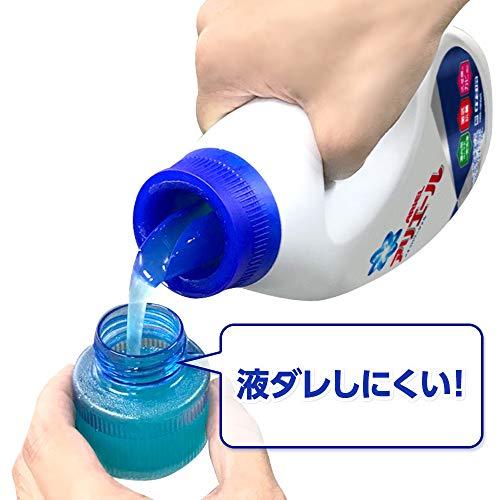 『【ケース販売】アリエール 液体 抗菌 洗濯洗剤 詰め替え 超ジャンボ1.62kg×6個』の7枚目の画像