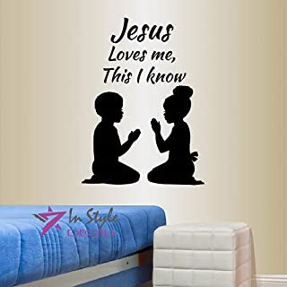 Wall Vinyl Decal Home Decor Art Sticker Jesus Loves Me, This I Know Quote Phrase Little Boy and Girl Praying Religious Kids Nursery Bedroom Living Room Removable Stylish Mural Unique Design