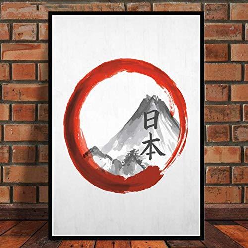 tgbhujk Japanische Bonsa Bushido Samurai Kanji Abstrakte Kunst Poster Leinwand Malerei Wandbild Home Decor Poster und Drucke 50 * 75cm Ohne Rahmen