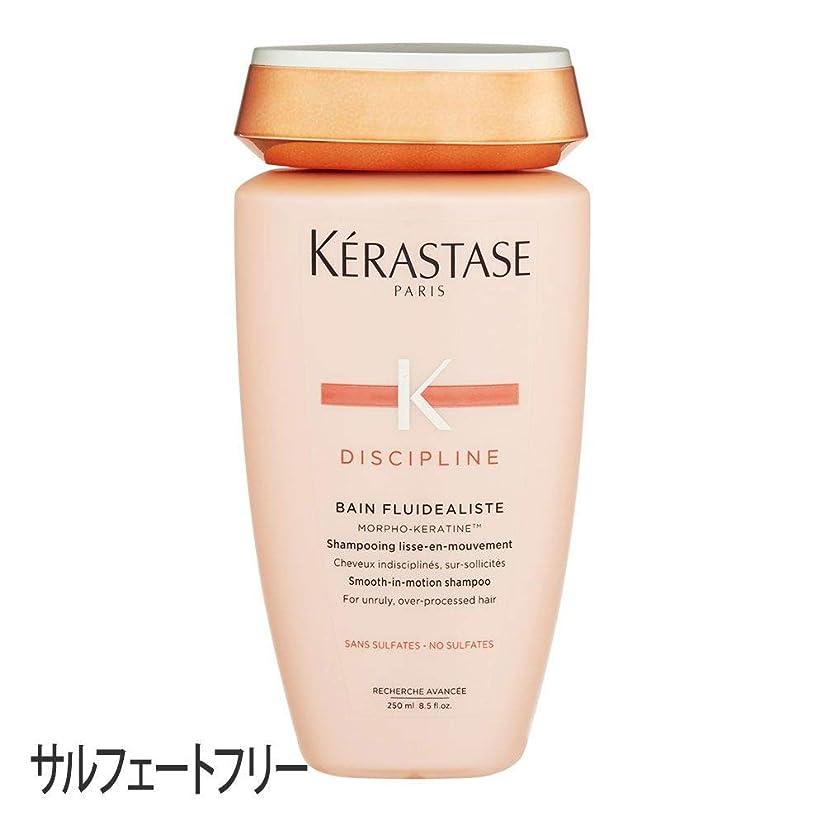 低下首願うKerastase Discipline Bain Fluidealiste Shampoo 250ml [並行輸入品]