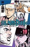 SLAM DUNK 19 (ジャンプコミックス)