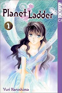 Planet Ladder (Volume 1)