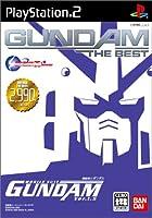 機動戦士ガンダムVer.1.5 GUNDAM THE BEST