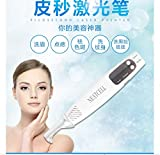 Safe-Portable Handheld Picosecond Remove Tattoo Scar Freckle Removal Machine Skin Beauty Device- Skin
