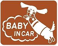 imoninn BABY in car ステッカー 【マグネットタイプ】 No.38 ミニチュアダックスさん (茶色)