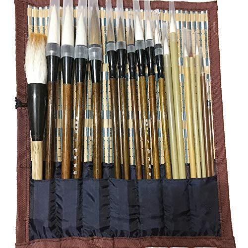 Claborate-Style Painting Writing Brush Watercolor Chinese Calligraphy Brush Set Kanji Japanese Sumi Painting Drawing Brushes+Roll-up Bamboo Brush Holder (18 Piece/Set)