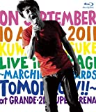 宮城ライブ~明日へのマーチ!!~[Blu-ray/ブルーレイ]