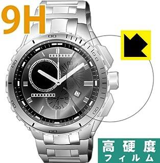 9H高硬度[光沢]保護フィルム 時計用液晶保護フィルム 日本製 ~9H高硬度~ (34mm)