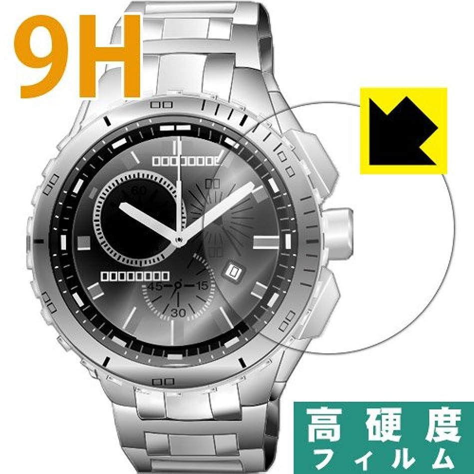 ハロウィンタイマー素人9H高硬度[光沢]保護フィルム 時計用液晶保護フィルム 日本製 ~9H高硬度~ (36mm)