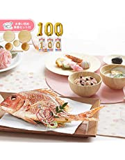 花むすび・えん お食い初めセット もえみずき 鯛 (国産天然真鯛) 料理 赤飯 蛤のお吸い物 歯固めの石付 冷凍