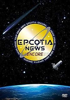 NEWS DOME TOUR 2018-2019 EPCOTIA -ENCORE- (通常盤) [DVD]