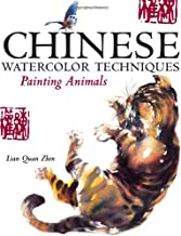 Chinese Watercolor Techniques - Painting Animals
