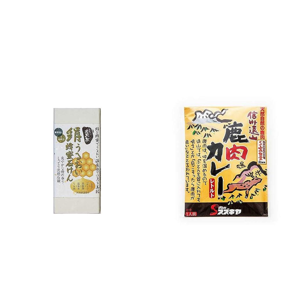 瞑想ミケランジェロオーケストラ[2点セット] ひのき炭黒泉 絹うるおい蜂蜜石けん(75g×2)?信州遠山 鹿肉カレー 中辛 (1食分)