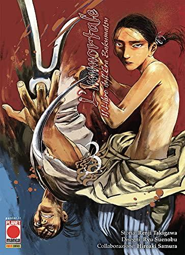 L'immortale. Il libro dell'era Bakumatsu (Vol. 3)
